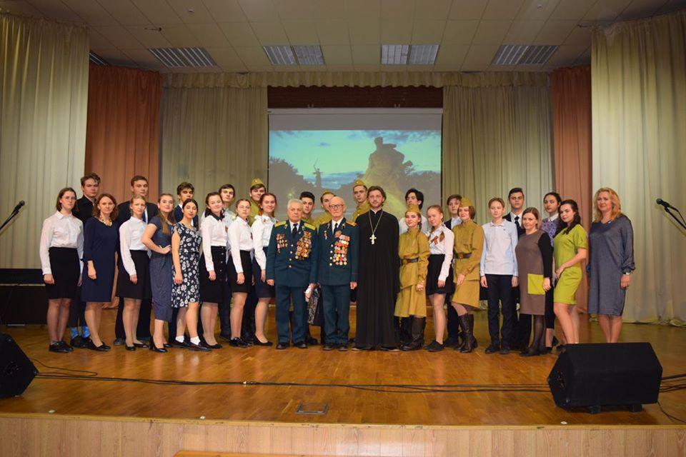 День памяти Сталинградской битвы