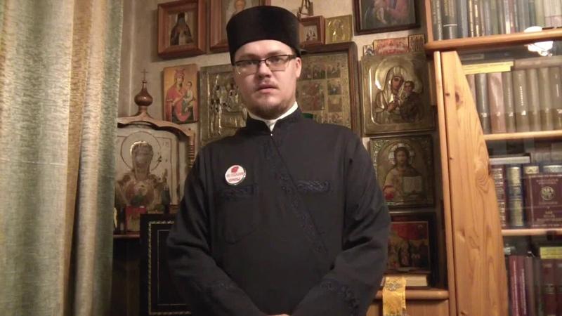 Лжесвященнослужитель Илья Маслов
