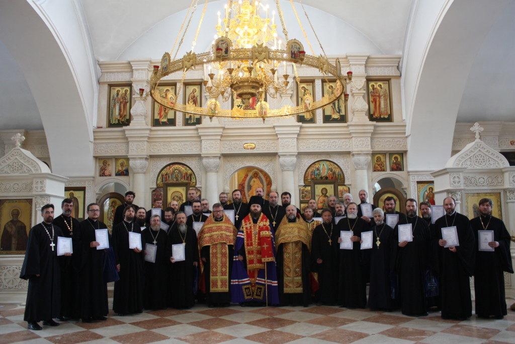 Окончание курсов повышения квалификации священнослужителей
