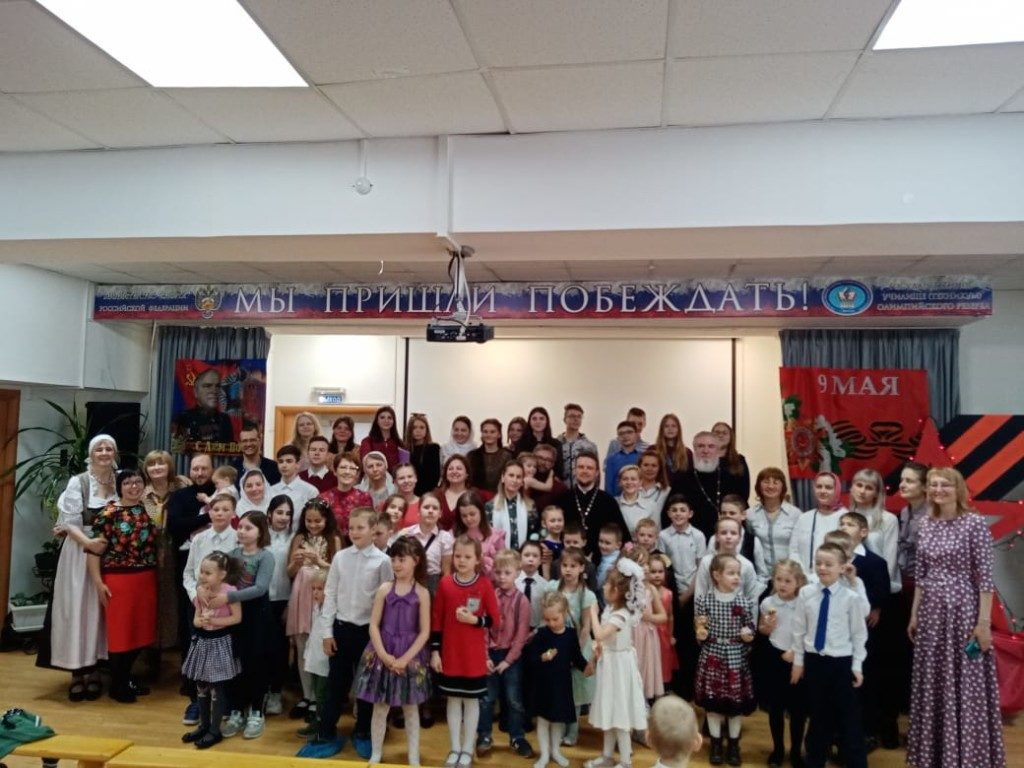 Пасхальный концерт в Воскресной школе города Бронницы