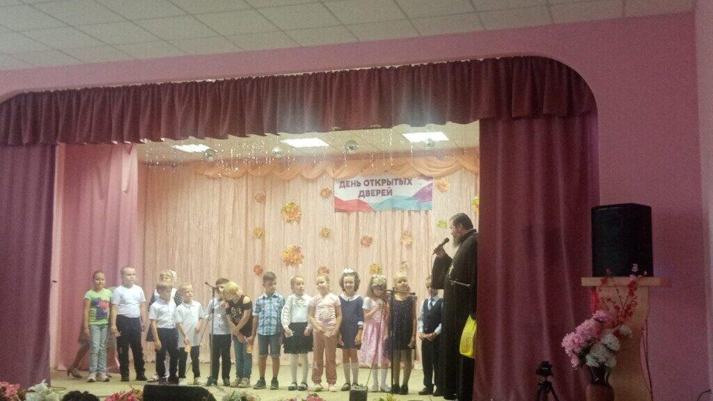 """Концерт в Д/К """"Вохринка"""""""
